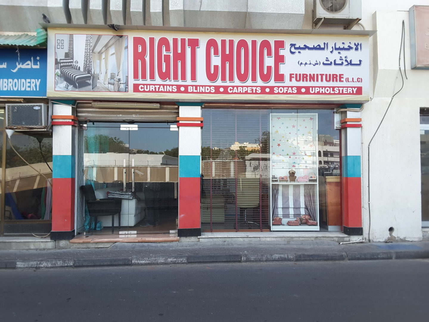 HiDubai-business-right-choice-furniture-home-furniture-decor-naif-dubai-2
