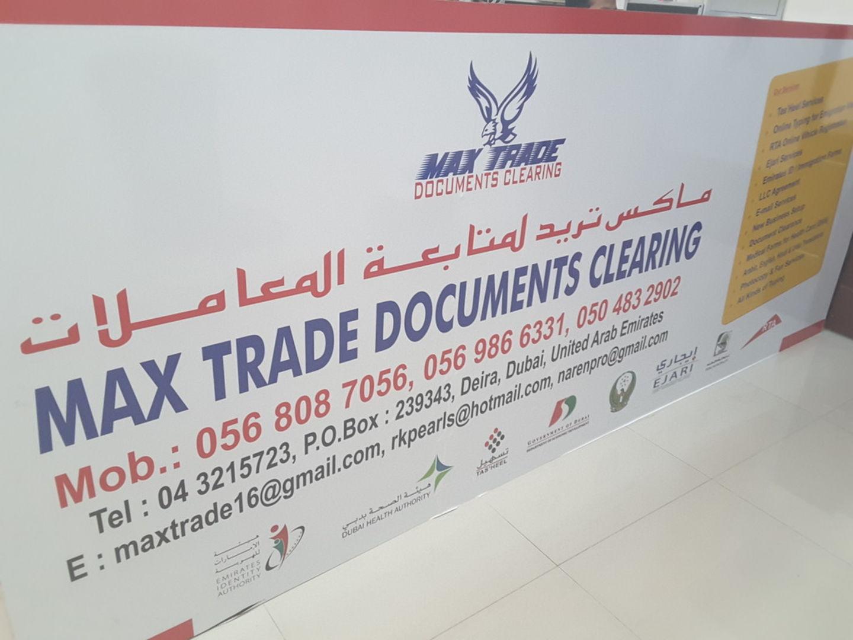 HiDubai-business-max-trade-documents-clearing-b2b-services-printing-typing-services-al-ras-dubai-2