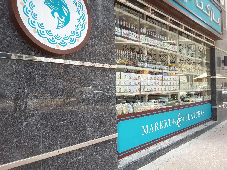 HiDubai-business-market-platters-food-beverage-supermarkets-hypermarkets-grocery-stores-dubai-marina-marsa-dubai-dubai-2