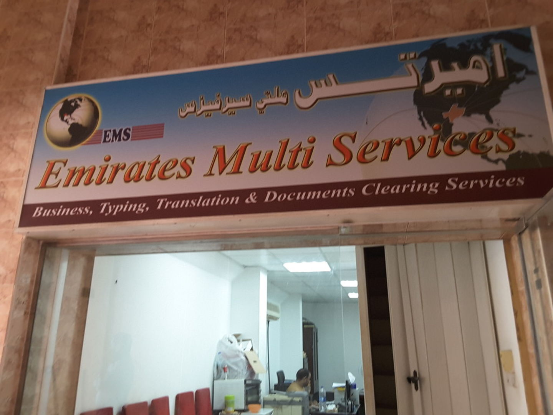 HiDubai-business-emirates-multi-services-b2b-services-pros-naif-dubai-2