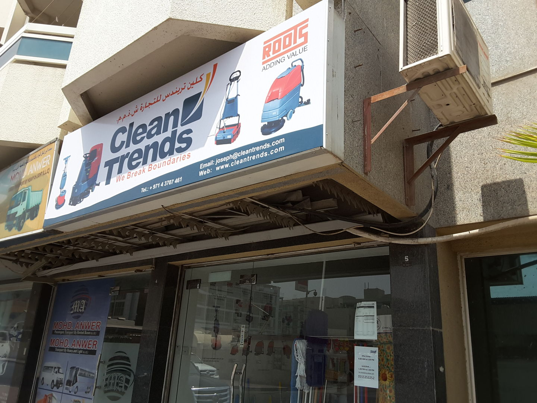 HiDubai-business-clean-trends-trading-b2b-services-distributors-wholesalers-al-karama-dubai-2