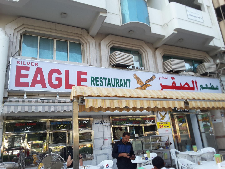 HiDubai-business-silver-eagle-restaurant-food-beverage-restaurants-bars-al-muteena-dubai-2