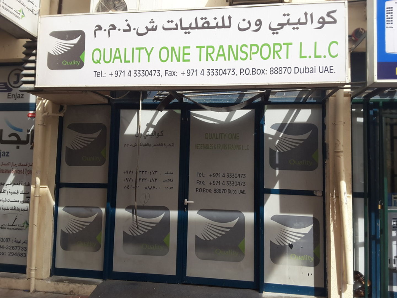 HiDubai-business-quality-one-transport-shipping-logistics-road-cargo-services-ras-al-khor-industrial-3-dubai-2