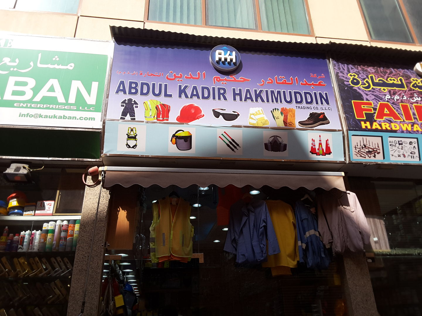 HiDubai-business-abdul-kadir-hakimuddin-trading-home-hardware-fittings-naif-dubai