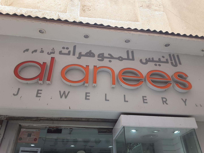 Al Anees Jewellery, (Jewellery & Precious Stones) in Al Ras