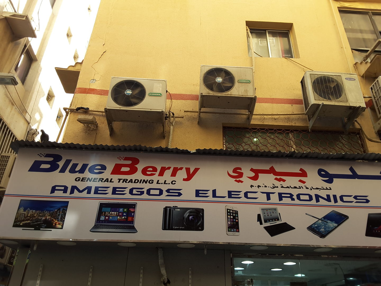 HiDubai-business-blue-berry-general-trading-ameegos-electronics-b2b-services-distributors-wholesalers-naif-dubai-2