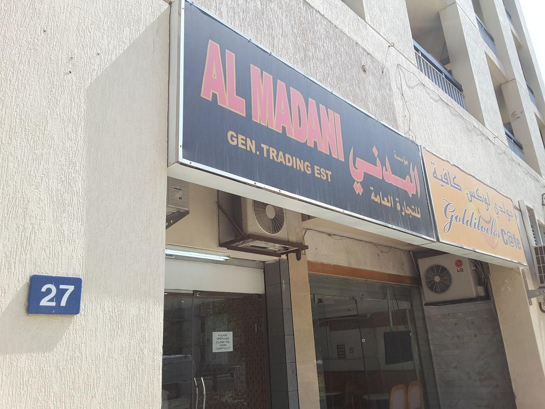 HiDubai-business-al-madani-general-trading-est-shopping-fashion-accessories-al-karama-dubai-2