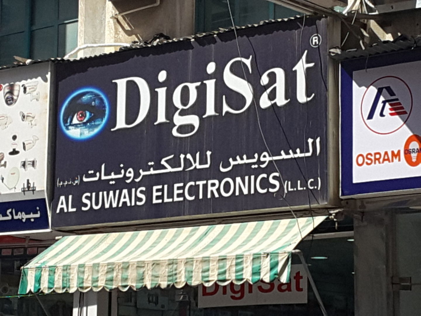 HiDubai-business-al-suwais-electronics-b2b-services-distributors-wholesalers-naif-dubai-2