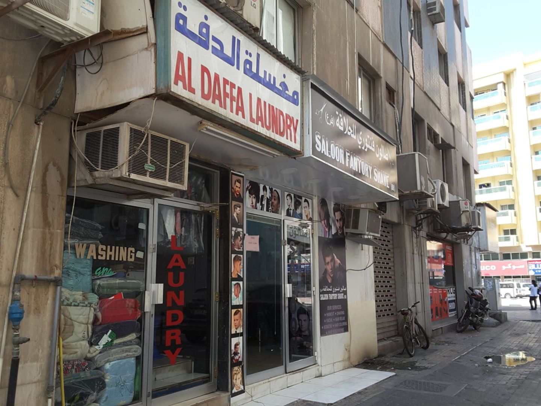 HiDubai-business-al-daffa-laundry-home-laundry-al-raffa-al-raffa-dubai-2