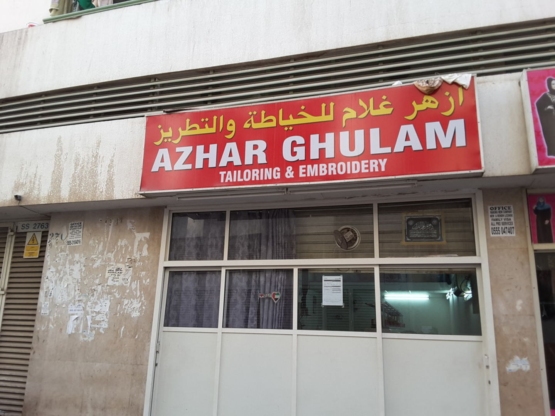HiDubai-business-azhar-ghulam-tailoring-embroidery-home-tailoring-al-murar-dubai-2
