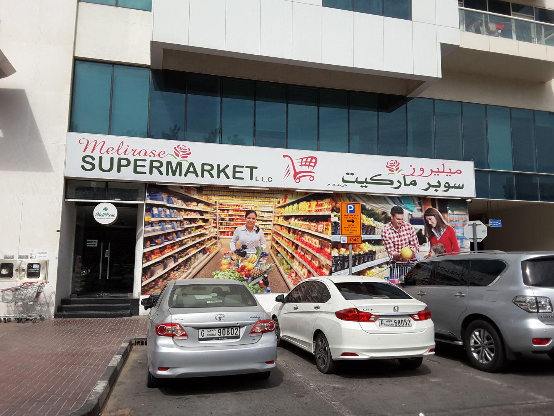 HiDubai-business-melirose-supermarket-food-beverage-supermarkets-hypermarkets-grocery-stores-al-mamzar-dubai-2