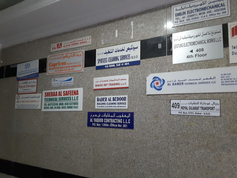 HiDubai-business-r-s-m-technical-services-home-hardware-fittings-al-murar-dubai-2