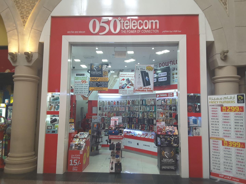 HiDubai-business-050-telecom-shopping-consumer-electronics-ibn-batuta-jebel-ali-1-dubai-2