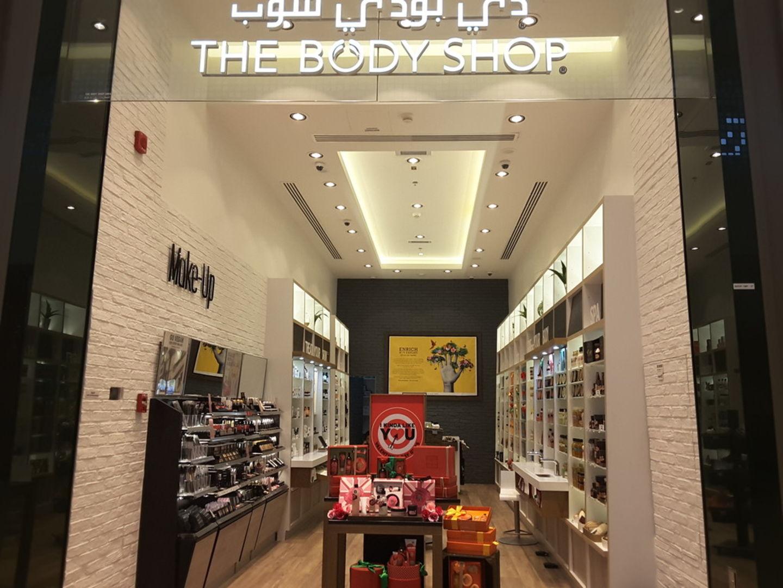 HiDubai-business-the-body-shop-shopping-beauty-cosmetics-stores-enpark-meaisem-1-dubai