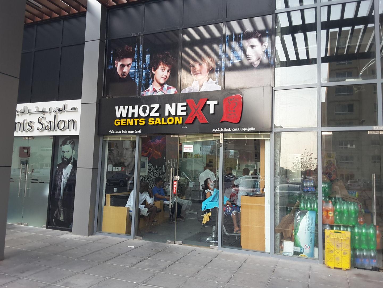 HiDubai-business-whoz-next-gents-salon-beauty-wellness-health-beauty-salons-al-quoz-2-dubai-2