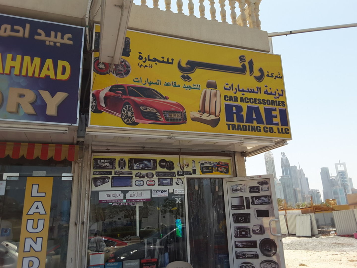 HiDubai-business-raei-trading-co-transport-vehicle-services-auto-spare-parts-accessories-al-satwa-dubai-2