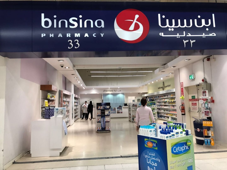 HiDubai-business-binsina-33-pharmacy-beauty-wellness-health-pharmacy-port-saeed-dubai