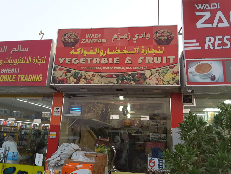 HiDubai-business-wadi-zamzam-vegetable-fruit-trading-food-beverage-supermarkets-hypermarkets-grocery-stores-lehbab-2-dubai