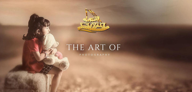 HiDubai-business-al-zaurak-studio-vocational-services-art-photography-services-al-twar-1-dubai-2