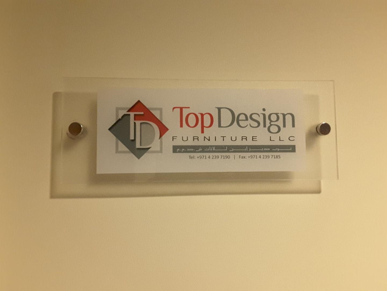 HiDubai-business-top-design-furniture-home-furniture-decor-port-saeed-dubai-2