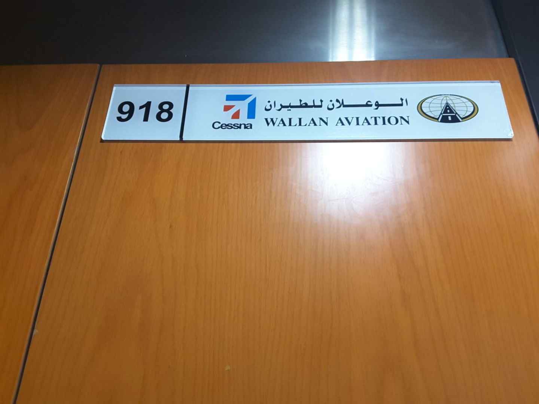 HiDubai-business-wallan-aviation-transport-vehicle-services-auto-spare-parts-accessories-al-khabaisi-dubai
