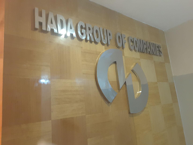 Walif-business-hada-transport-by-heavy-trucks