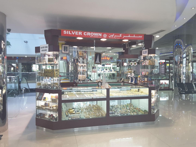 HiDubai-business-silver-crown-gift-trading-shopping-souvenirs-gifts-al-raffa-al-raffa-dubai-4