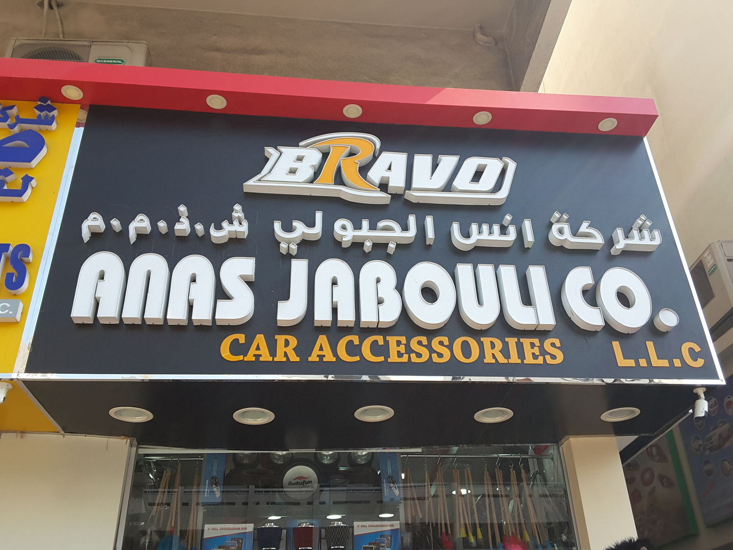 HiDubai-business-mohamad-anas-jabouli-car-accessories-b2b-services-distributors-wholesalers-naif-dubai-2