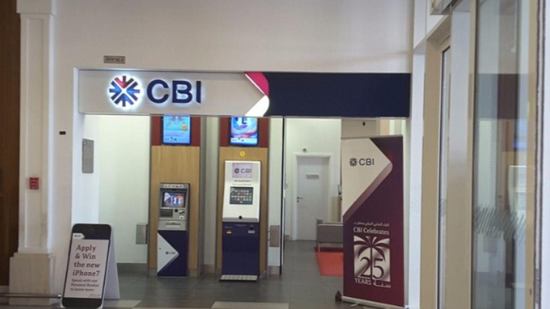 HiDubai-business-commercial-bank-international-atm-finance-legal-banks-atms-al-manara-dubai-2