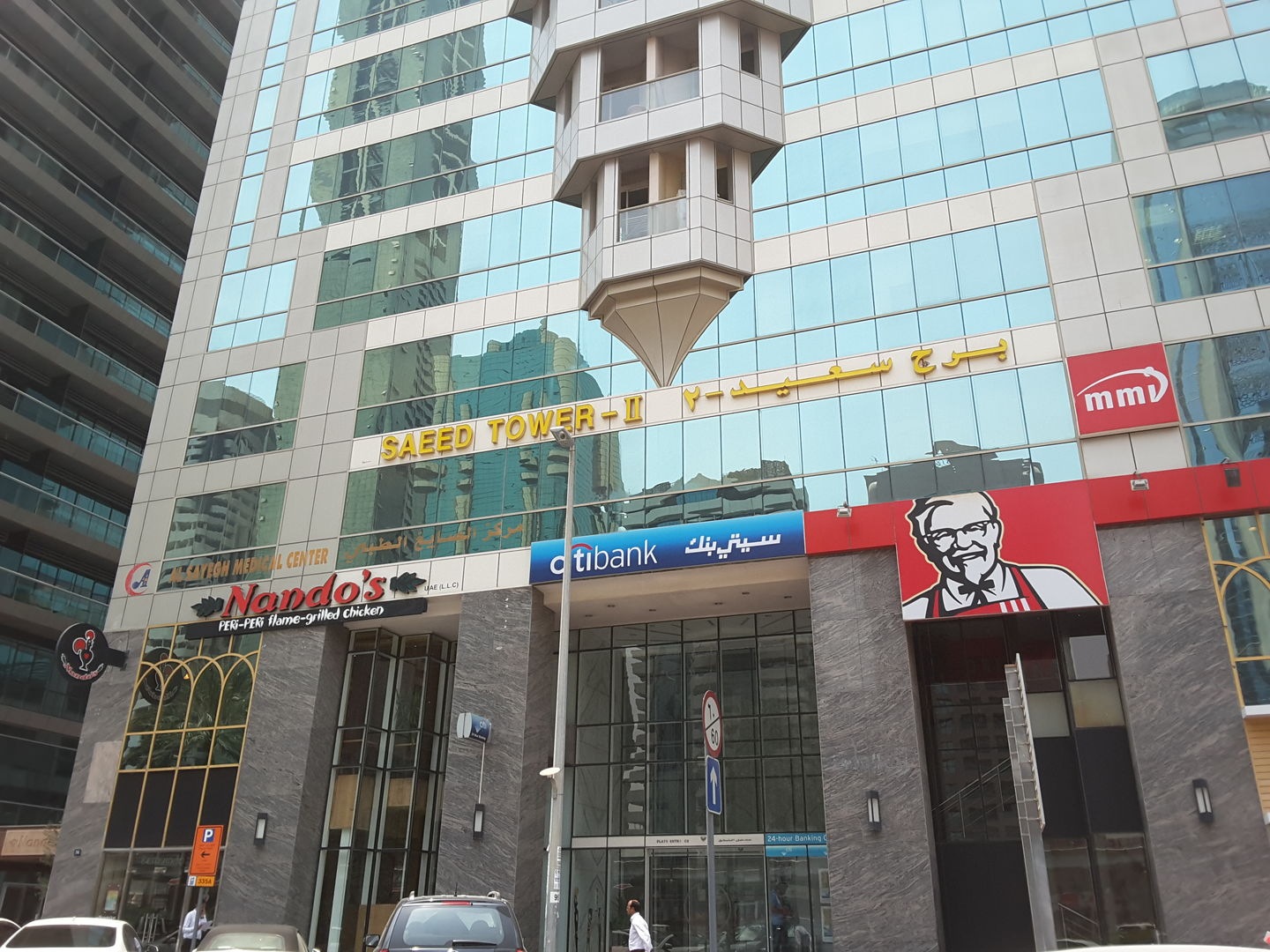 HiDubai-business-kfc-food-beverage-restaurants-bars-sheikh-zayed-road-2-trade-centre-2-dubai-2