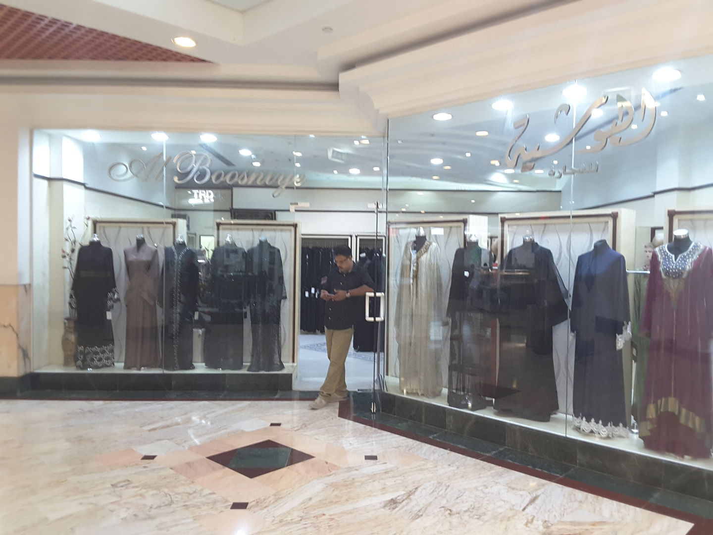 HiDubai-business-al-booshiye-trading-shopping-apparel-al-qusais-1-dubai-2