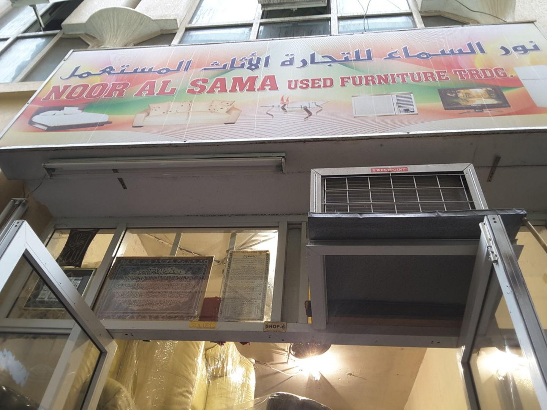 HiDubai-business-noor-al-sama-used-furniture-trading-home-furniture-decor-naif-dubai-2