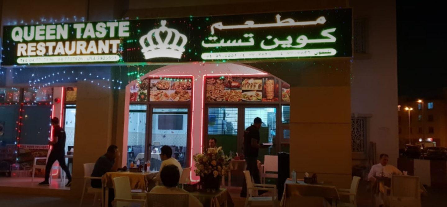 HiDubai-business-queen-taste-restaurant-food-beverage-restaurants-bars-international-city-warsan-1-dubai