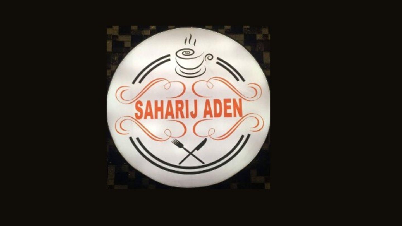HiDubai-business-saharij-aden-restaurant-coffee-food-beverage-restaurants-bars-al-khabaisi-dubai