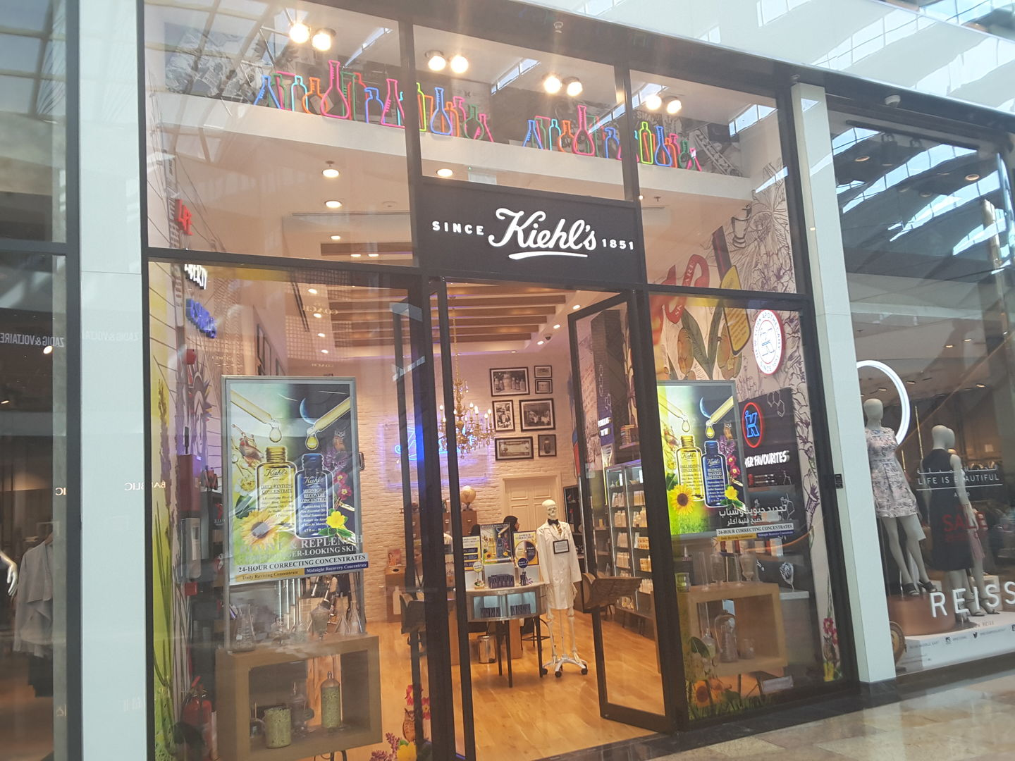 HiDubai-business-kiehls-shopping-beauty-cosmetics-stores-dubai-festival-city-al-kheeran-1-dubai-2