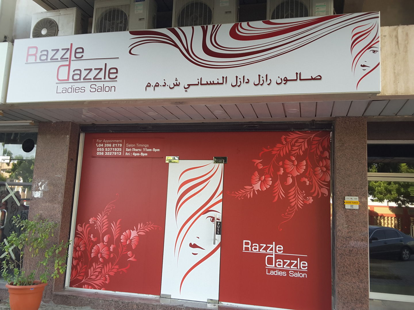 HiDubai-business-razzle-dazzle-ladies-salon-beauty-wellness-health-beauty-salons-al-karama-dubai-2