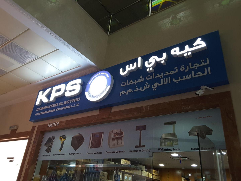 HiDubai-business-kps-computer-electronic-shopping-consumer-electronics-al-fahidi-al-souq-al-kabeer-dubai-2
