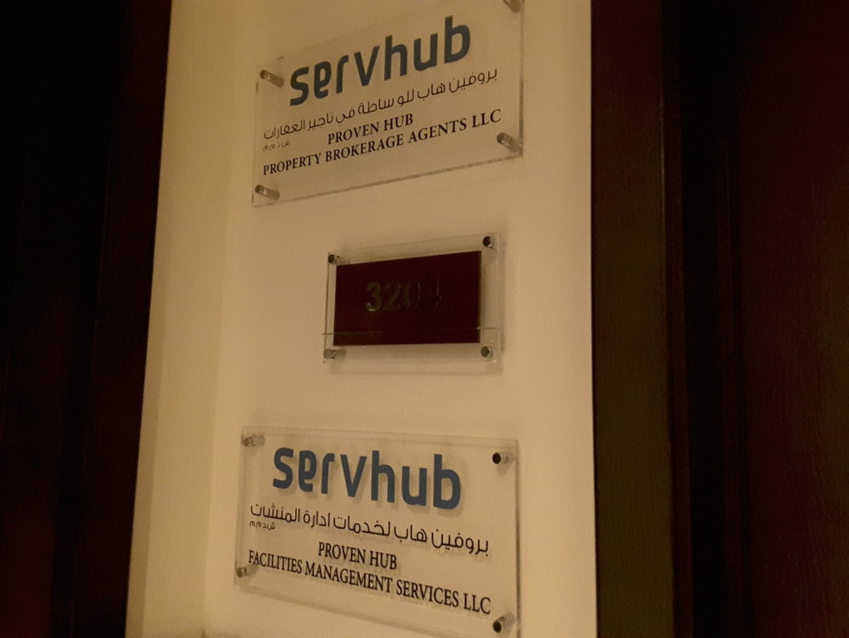 HiDubai-business-servhub-b2b-services-business-process-outsourcing-services-business-bay-dubai-2