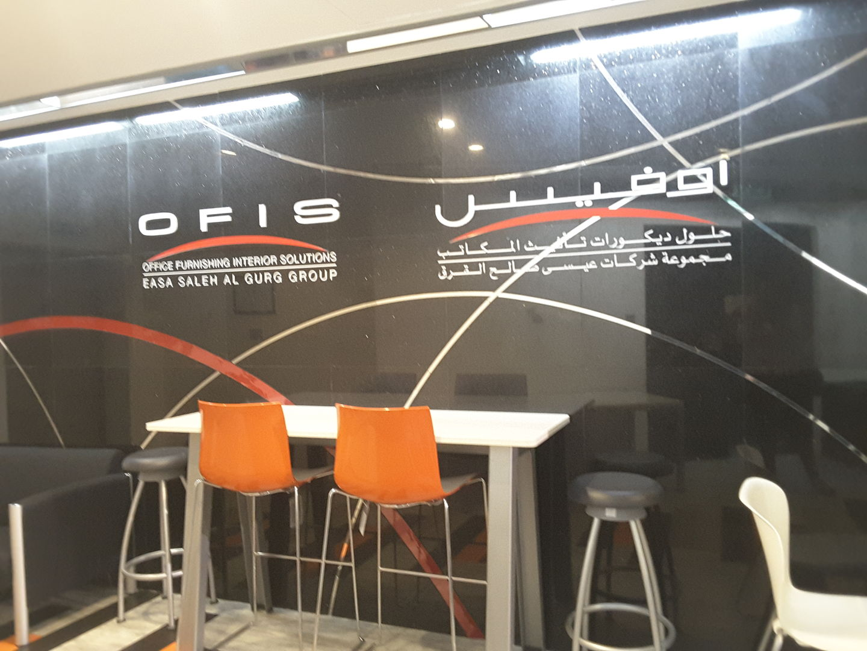 HiDubai-business-ofis-construction-heavy-industries-construction-renovation-al-karama-dubai-2