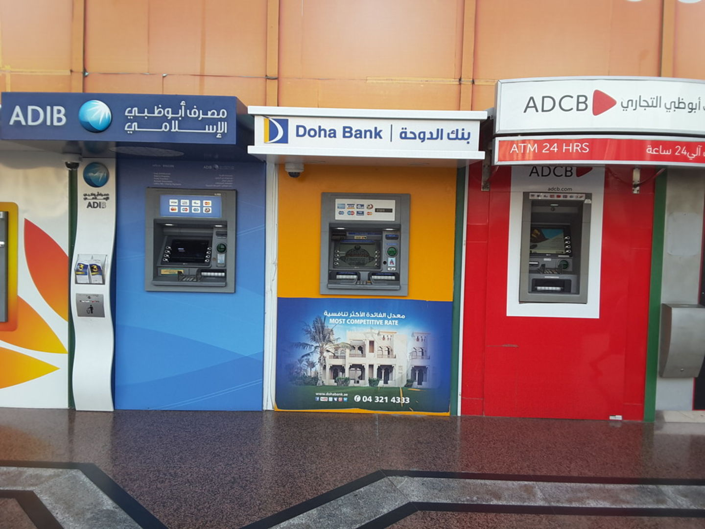 HiDubai-business-doha-bank-atm-finance-legal-banks-atms-oud-metha-dubai-2