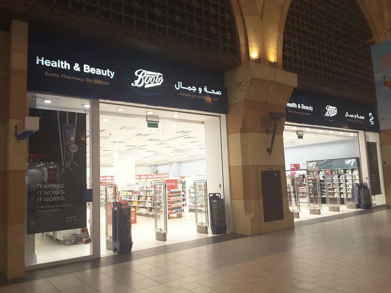 HiDubai-business-boots-pharmacy-ibn-battuta-beauty-wellness-health-pharmacy-ibn-batuta-jebel-ali-1-dubai-2