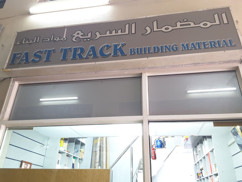 HiDubai-business-fast-track-building-material-home-construction-renovation-materials-naif-dubai-2