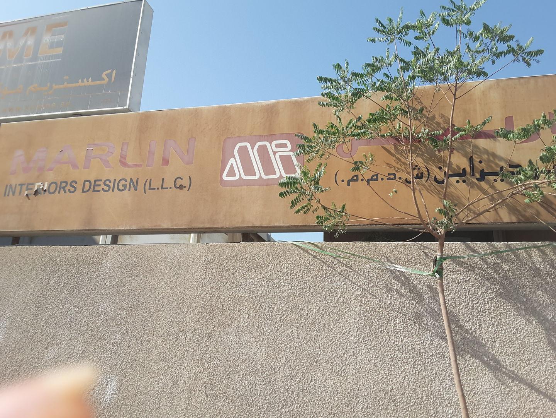 HiDubai-business-marlin-interiors-design-home-furniture-decor-al-quoz-industrial-1-dubai-2