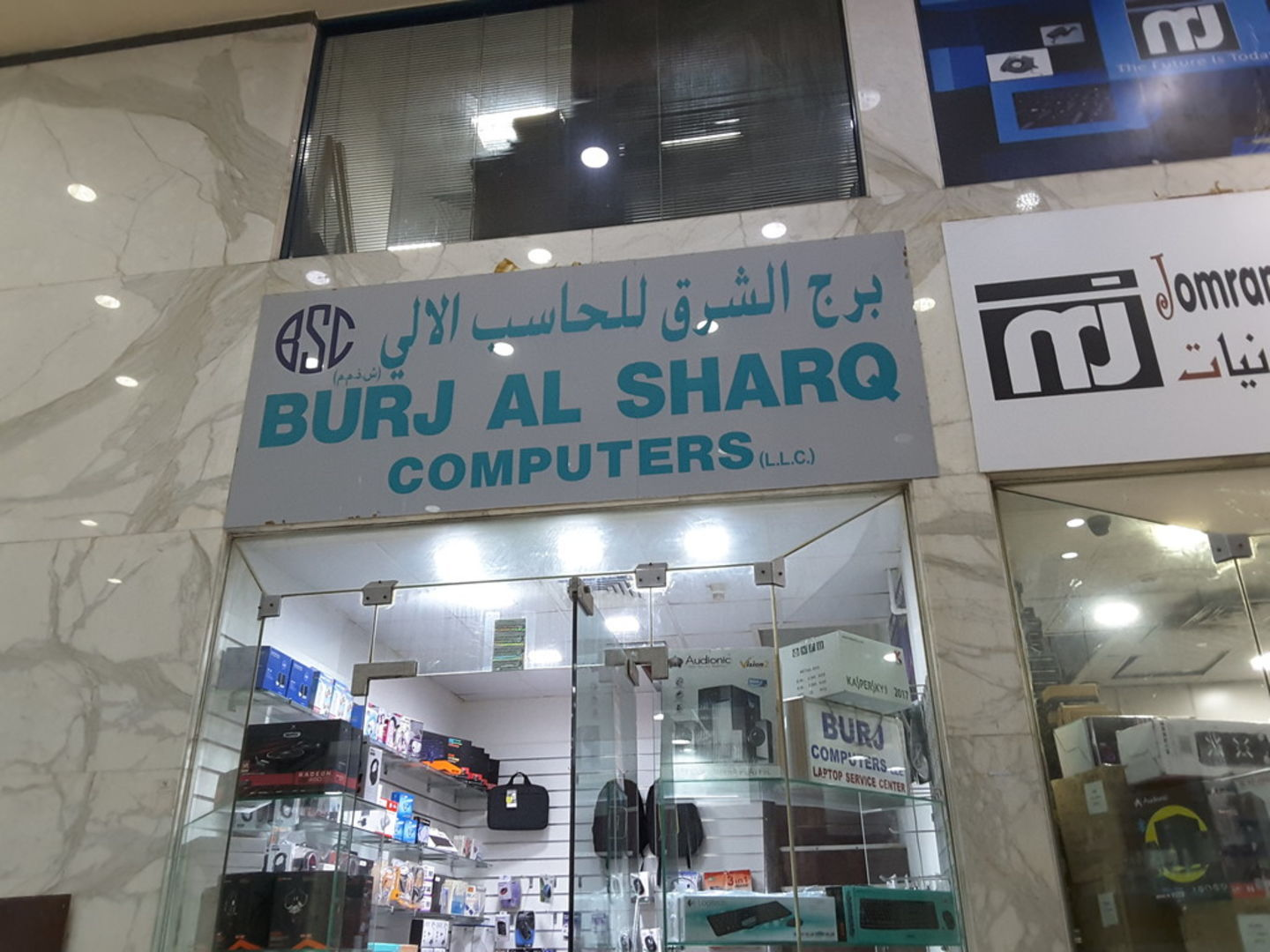 HiDubai-business-burj-al-sharq-computers-b2b-services-distributors-wholesalers-al-fahidi-al-souq-al-kabeer-dubai-2