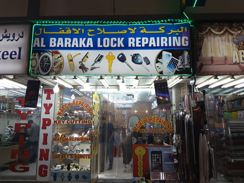 HiDubai-business-al-baraka-lock-repairing-home-handyman-maintenance-services-al-satwa-dubai-2