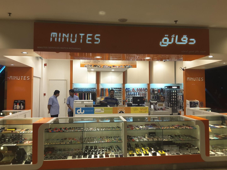 HiDubai-business-minutes-services-watch-repairing-shopping-watches-eyewear-jumeirah-1-dubai-2