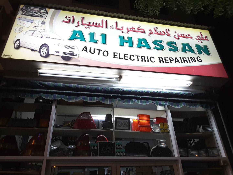 HiDubai-business-ali-hassan-auto-electric-repairing-transport-vehicle-services-auto-spare-parts-accessories-al-fahidi-al-souq-al-kabeer-dubai-2