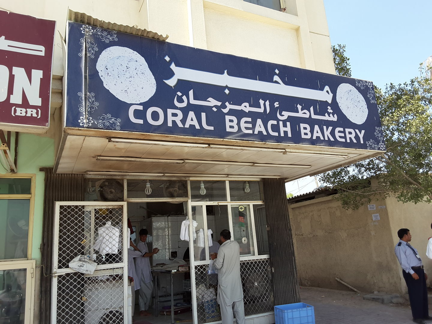HiDubai-business-coral-beach-bakery-food-beverage-bakeries-desserts-sweets-al-satwa-dubai-2