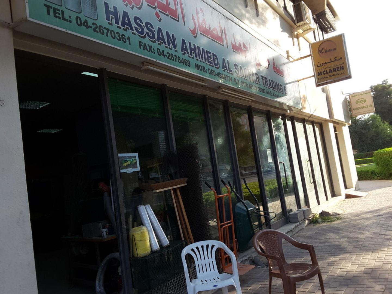HiDubai-business-hassan-ahmed-al-saffar-trading-est-b2b-services-construction-building-material-trading-al-qusais-industrial-2-dubai-2