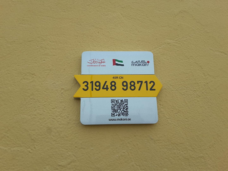 HiDubai-business-bazargan-cargo-clearing-shipping-logistics-sea-cargo-services-al-hamriya-port-dubai-2